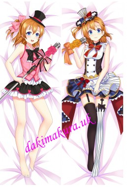 Honoka Kosaka - Love Live! Anime Dakimakura Japanese Hugging Body Pillow Cover